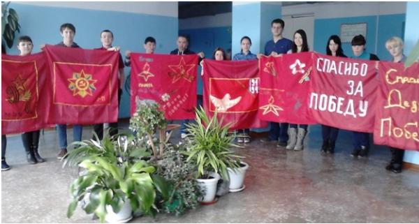 Акция «Знамя великой победы»