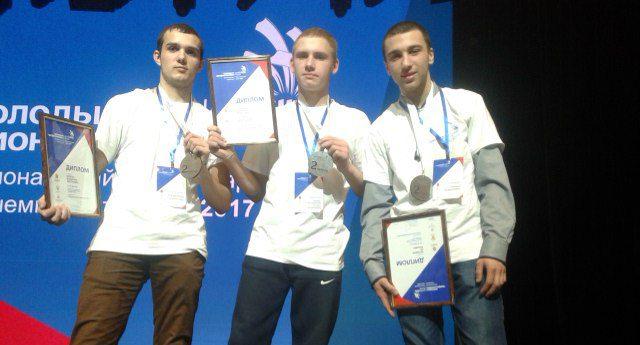 Региональный чемпионат по рабочим профессиям «Молодые профессионалы»