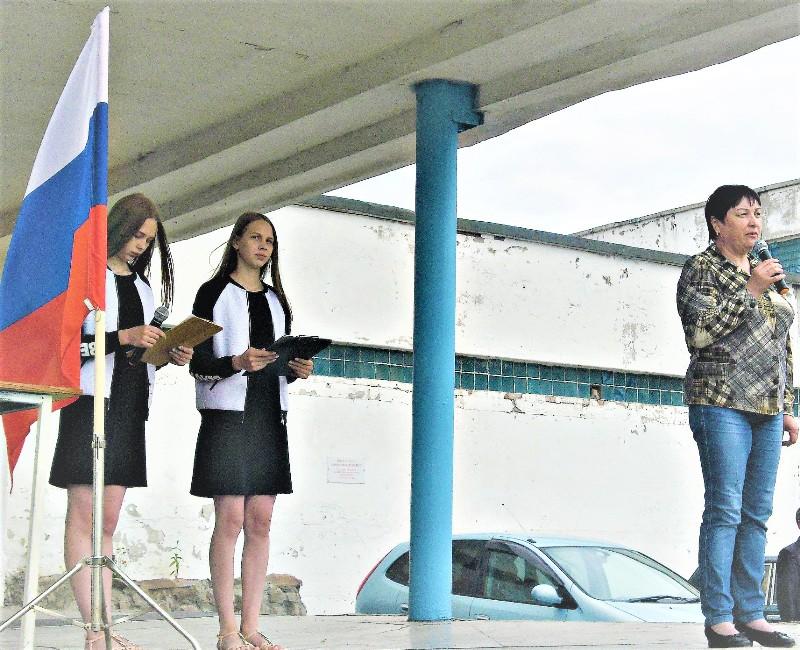 Митинг «Виват, Россия!»