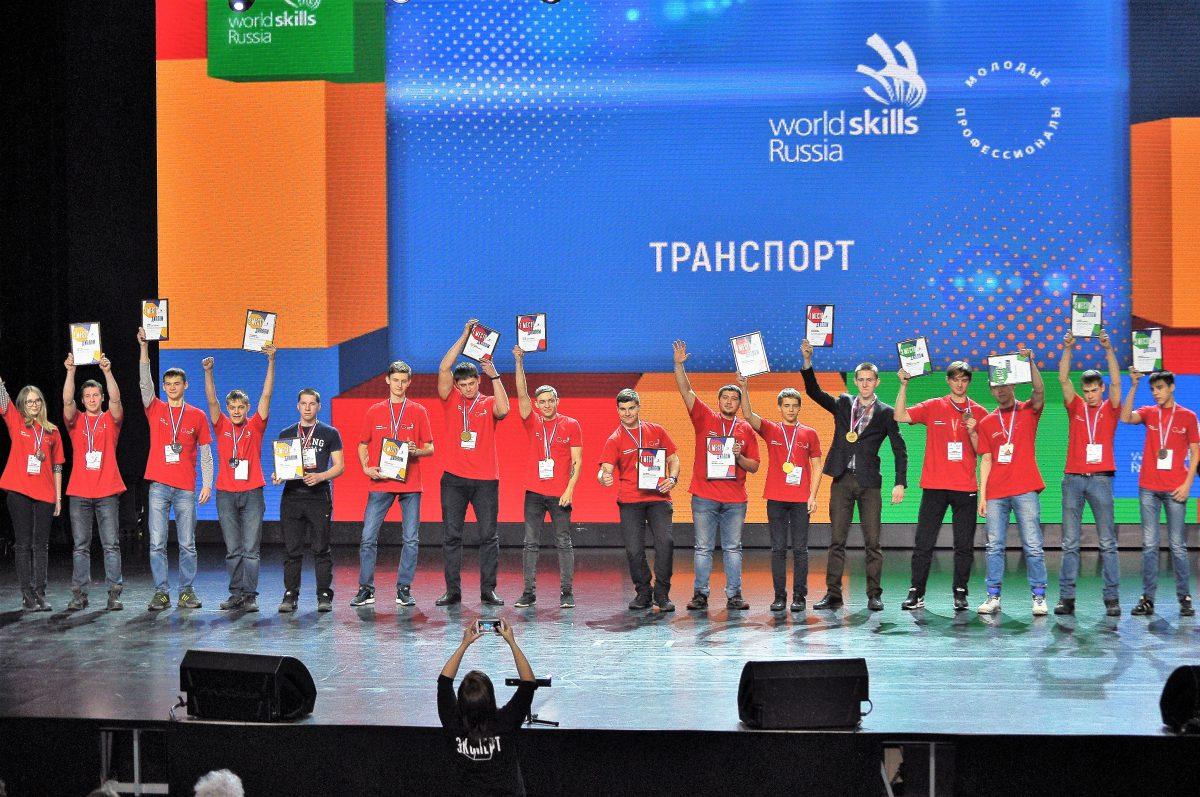 Мы «Молодые профессионалы» (WorldSkills Russia)