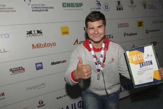 Победа на чемпионате «Молодые профессионалы»