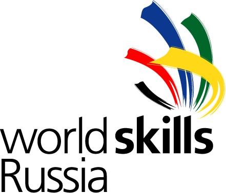 Молодые профессионалы (WorldSkiils Russia)