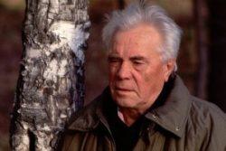 «И вечная моя боль за Россию…» : к 95-летию со дня рождения В. П. Астафьева