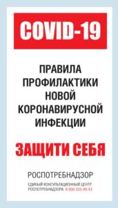Читать