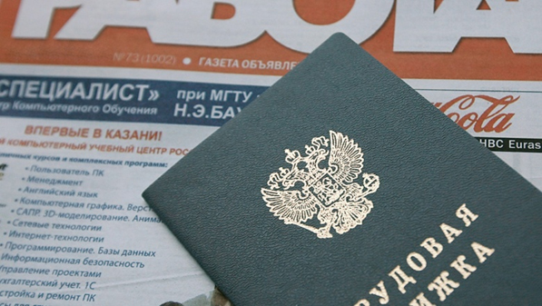 В Красноярском крае увеличилось число вакансий на постоянную работу