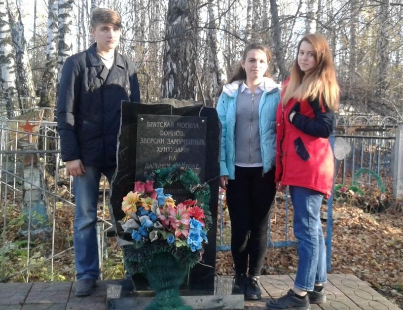 Продолжаем шефство над братской могилой воинов Великой Отечественной войны