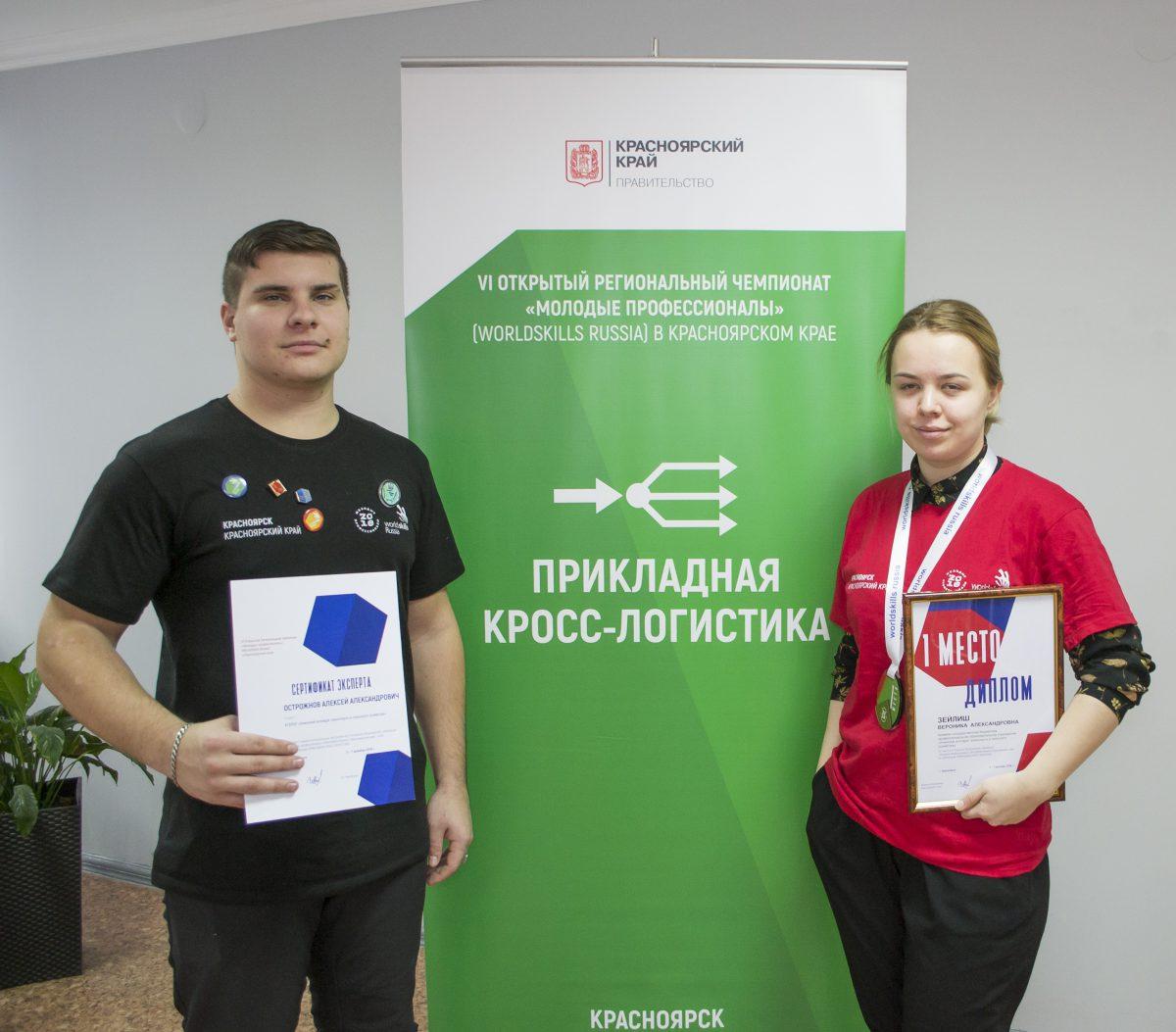 Подводим итоги VI открытого регионального чемпионата «молодые профессионалы