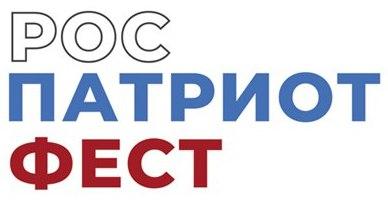На Всероссийскую выставку-смотр «Салют Победы»