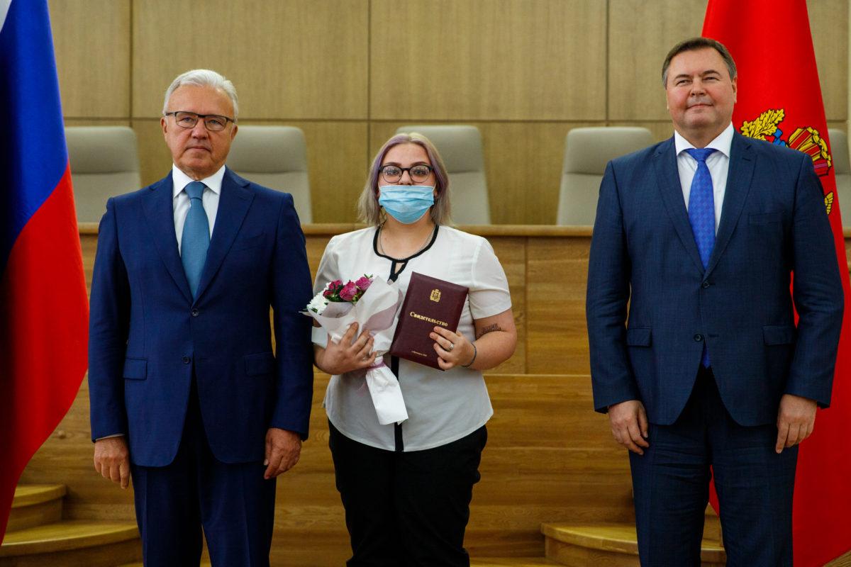 Студентка Малиновского филиала удостоена краевой именной стипендии