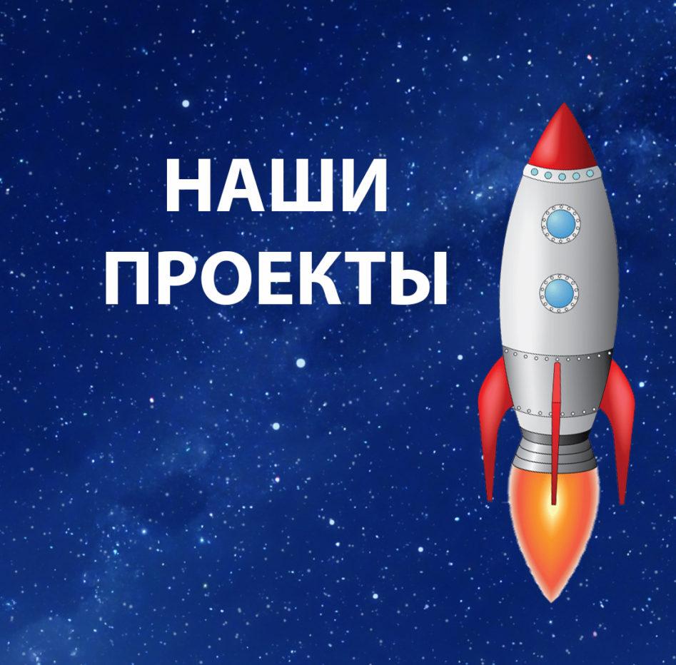 Заявка на признание региональной инновационной площадкой от КГАПОУ «АКТСХ»